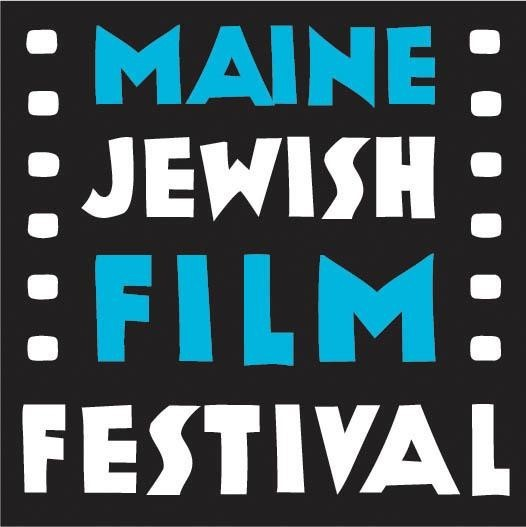 Logo for Maine Jewish Film Festival